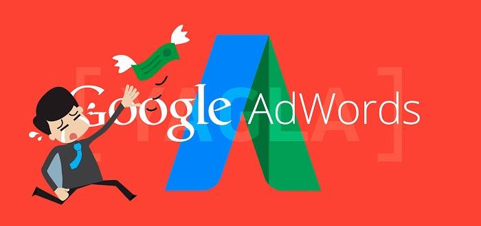تصویر از میشه به گوگل ادوردز اعتماد کرد؟ هر کی تو گوگل بالا بود کارش درسته؟