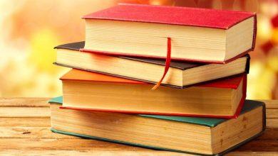 تصویر از معرفی بهترین سایت های دانلود کتاب در ایران (رایگان،pdf، صوتی)