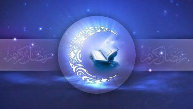تصویر از معرفی بهترین اپلیکیشن ها برای ماه رمضان+لینک دانلود