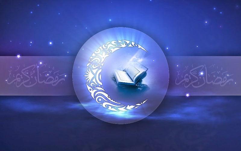 اپلیکیشن ماه رمضان