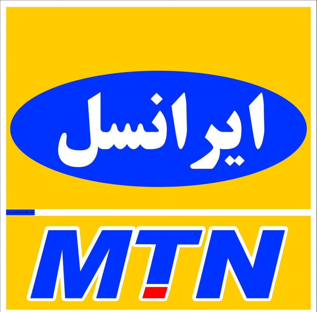 بهترین بسته اینترنت ایرانسل