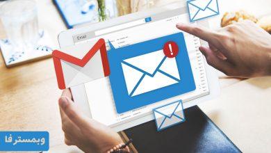 تصویر از چگونه ایمیل بسازیم ؟ در اندروید، آیفون و ساخت ایمیل برای اینستا گرام + آموزش تصویری