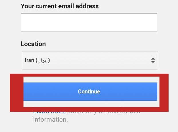 چگونه ایمیل بسازیم فارسی