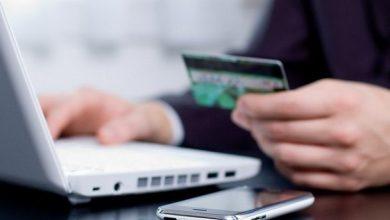 تصویر از رمز پویا چیست🤓 چگونه رمز یکبار مصرف حساب بانکی خود را فعال کنیم؟